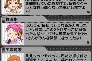【グリマス】PSL編シーズン4 BIRTH[第8話]フルスロットル!