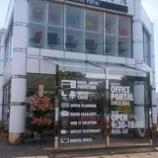 『鹿沼店オープン』の画像