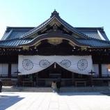 『【なるほど】中国人と靖国神社について話をしたら、とんでもない勘違いをされていたことが判明! 「日本人も納得する話」「だから怒ってたのか…」』の画像