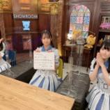 『[ノイミー] 10月15日 ≠MEの「のいみーのいみ。」出演:尾木波菜、櫻井もも、冨田菜々風!まとめ』の画像