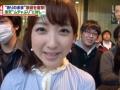【画像あり】ミヤネ屋で川田裕美アナのティクビがビンビンwwwwwwwwww