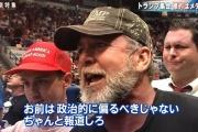 【イイヨイイヨーw】 アホの朝日新聞「印象操作の捏造をして何が悪い 切り貼りはメディア権の範囲内だ」