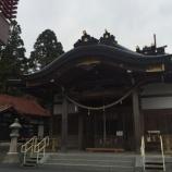 『京都九頭竜大社』の画像