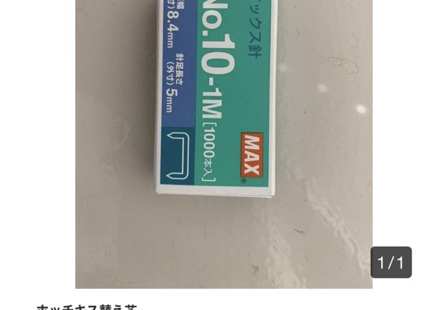 【悲報】マスク転売ヤー、とんでもない方法で売り出すwwwwwwwww