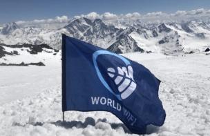 【仮想通貨】WORLD WIFI:エルブルス山の山頂にWorld Wifiアンテナを設置。セールへの参加でアンテナ1台を獲得できる。