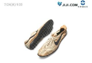 【画像】4700万円のスニーカーをご覧下さい wwww