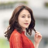 『【朗報】中国人の女の子は美人だししっかりしてるし何より日本の女より割り勘への流れがスムーズ!』の画像