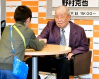 野村克也氏 阪神・矢野監督を高評価「いい監督になる」