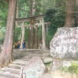 『【和歌山】飛瀧神社の御朱印』の画像