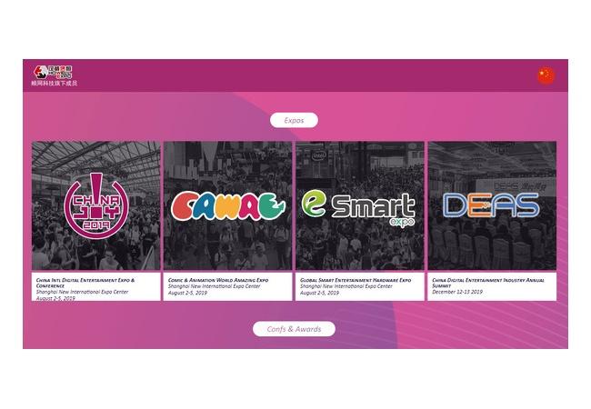 E3・東京ゲームショウ「コロナの影響で開催中止」 中国ゲームショウ「開催するでー!」