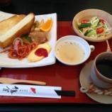 『ボリュームたっぷり!参野町にできた町屋カフェ「太郎茶屋 鎌倉」のモーニングに行ってきた!! - 南区参野町』の画像