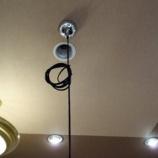 『VERPAN社照明・Fun-Shell  Small』の画像