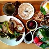 『元町のカフェクロトで食べる「あなただけのカウンセリング薬膳ごはん」が大好評です!!』の画像