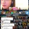 【NGT48】西潟茉莉奈の配信のNGワード・・・