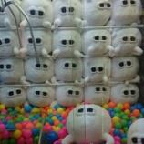 『【乃木坂46】これはなかなかインパクトあるなwww『どいやさん』クレーンゲームに登場!!!』の画像
