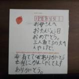 『枚方市内で老人ホームをお探しならエシケアへおまかせください(^^)/』の画像