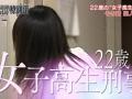 【朗報】美人警官が女子高生に変装しワイセツ犯をおびき寄せるwwwww(画像あり)