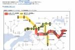 通勤通学時間帯ですが、JR学研都市線が運行見合わせ中〜星田駅ー忍ケ丘駅間で発生した信号トラブルのため〜