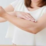 『大阪開講:JAA日本アロマコーディネーター協会認定: 【アロマコーディネーター講座レッスン9:しなやかな髪をあなたに】』の画像