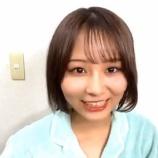 『[動画]2020.09.16(20:03~) SHOWROOM 「=LOVE(イコールラブ) 大場花菜」@個人配信』の画像