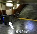 駅にぽつん…謎の改札 異次元に通じる? 阪急電鉄
