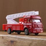 『ダイソー 働く車(消防車) はしご車』の画像