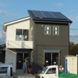 『太陽光発電のりました』の画像