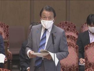 外国人「麻生太郎によれば日本の民度が高いからコロナの死亡率が低いらしい…」