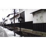 『雪チラツク』の画像