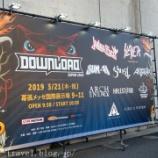 『DOWNLOAD JAPAN2019@幕張メッセ ライブレポート2019』の画像