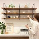 『キッチンのオープンのオープンな収納』の画像