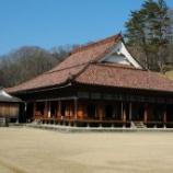 『いつか行きたい日本の名所 旧閑谷学校』の画像