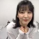 『【乃木坂46】これは・・・!!!早川聖来さん、とんでもないことにwwwwww』の画像