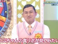 【日向坂46】丹生明里、オードリー春日からの贔屓に関して初めて本音を告白!!!!