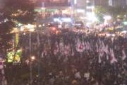 【尖閣問題】渋谷で1500人規模の大規模デモ