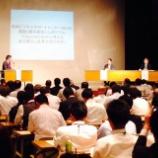 『中小企業庁長官をお迎えしてOKa-Biz2周年記念シンポジウム「これは地域活性化プロジェクト!」』の画像