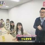 『[イコラブ] =LOVE出演 OAB大分朝日放送「JOKER DX ファン感謝祭」まとめ【イコールラブ】』の画像