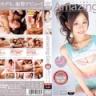 Amazing Girl 桜川とう美