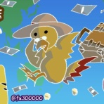 働かずにお金が欲しい金の鳥ブログ