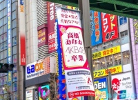 【AKB48】本日の秋葉原が凄い【高橋みなみ卒業】