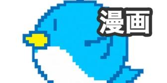 【漫画】孫さん家の野菜とベジータ