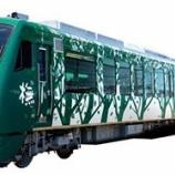 『「リゾートしらかみ橅編成」 車両展示in 鉄道博物館【2017年3月19日・20日】』の画像