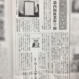 『NPO法人Lifte(リフテ)さんが北海道働き方改革制度でシルバー認定を受けました!』の画像