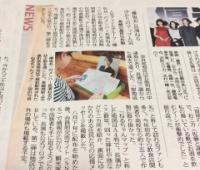 【欅坂46】「ねるちゃんマップ」第2弾は12月発刊!