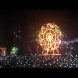 『戸田市立児童センターこどもの国地区イルミネーション(映像)』の画像