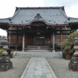 『【(東京都)町田散策⑨】妙延寺 ===立派な鐘楼のあるお寺===』の画像
