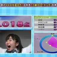 【朗報】HKT 秋吉優花ちゃん歌うますぎwwwwwwww アイドルファンマスター