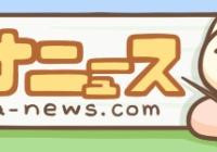 韓国の国会議員が竹島上陸…輸出規制や徴用工めぐる日本政府の対応に抗議