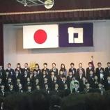 『卒業式』の画像