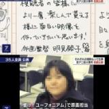 【速報】NHKさん、京アニ犠牲者の卒アル晒しを開始キタ━━━━(゚∀゚;)━━━━ !!!!!